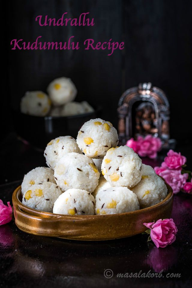 Undrallu Kudumulu Recipe to prepare savoury steamed rice dumplings which is offered as a neivedyam during Ganesh Chaturthi. These taste like upma made with rice rava.