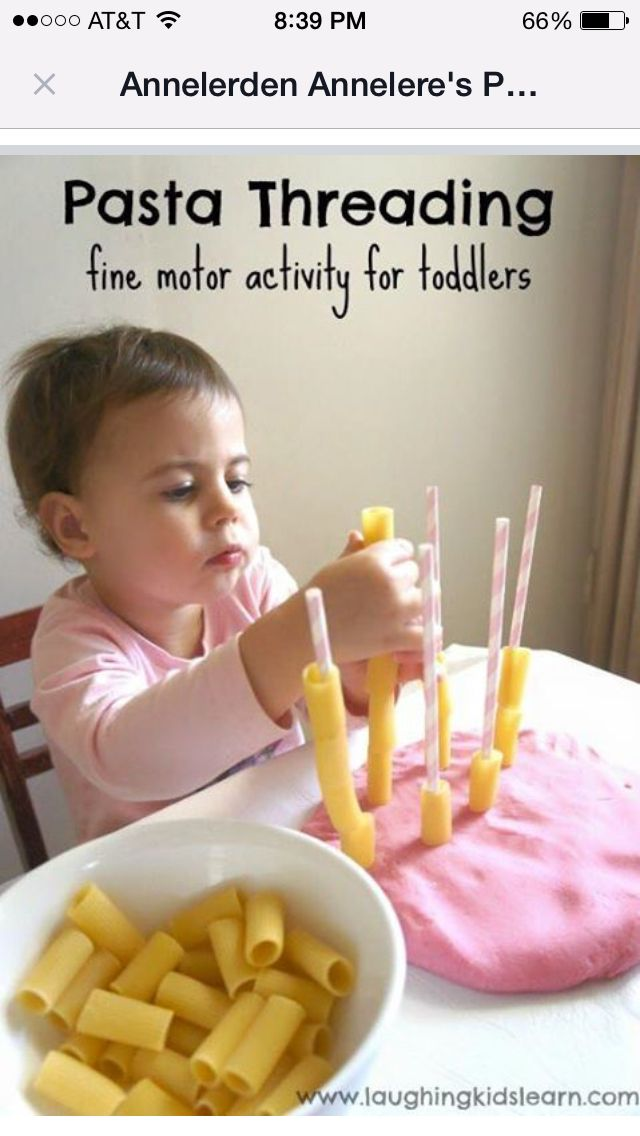 Noodle and straw fine motor