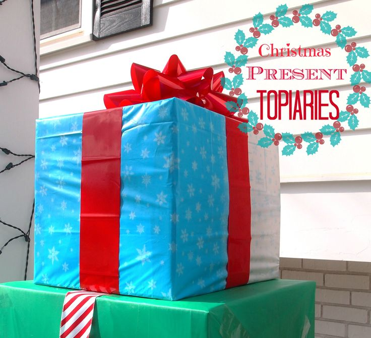 diy outdoor christmas decorations - how to make Christmas Present Topiaries - so easy!