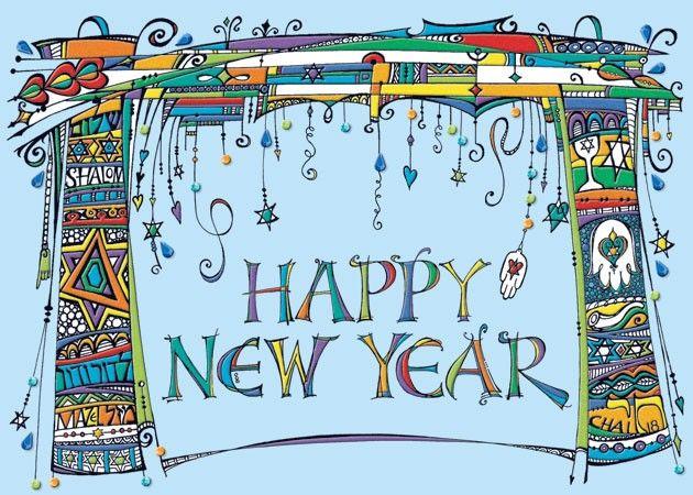 jewish new year napkins