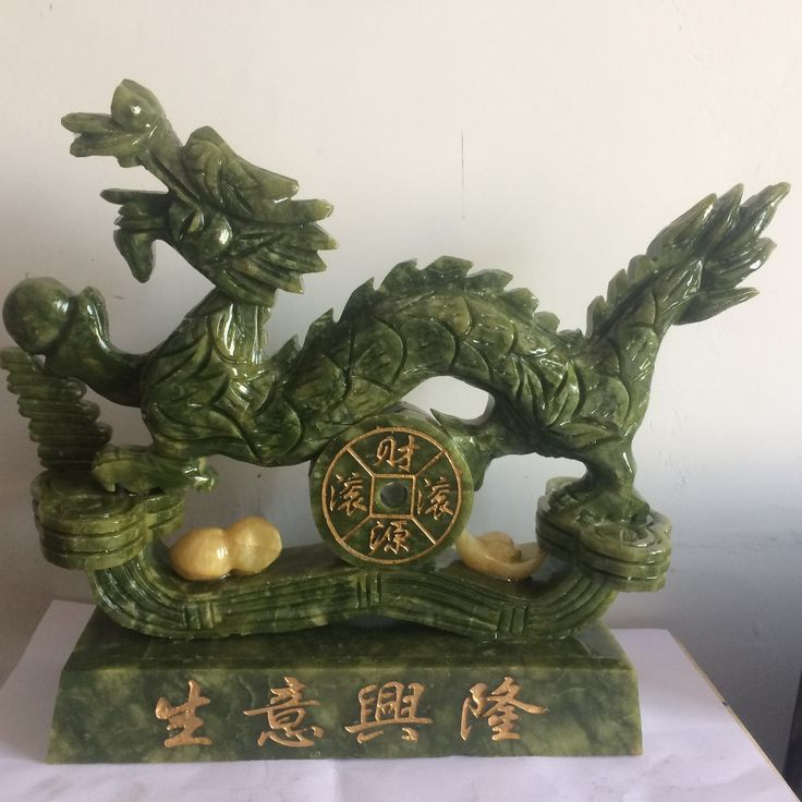 China southern Taiwan jade dragon carving thriving business feng shui Wealth statue Natural handicraft gifts home decoration #Affiliate