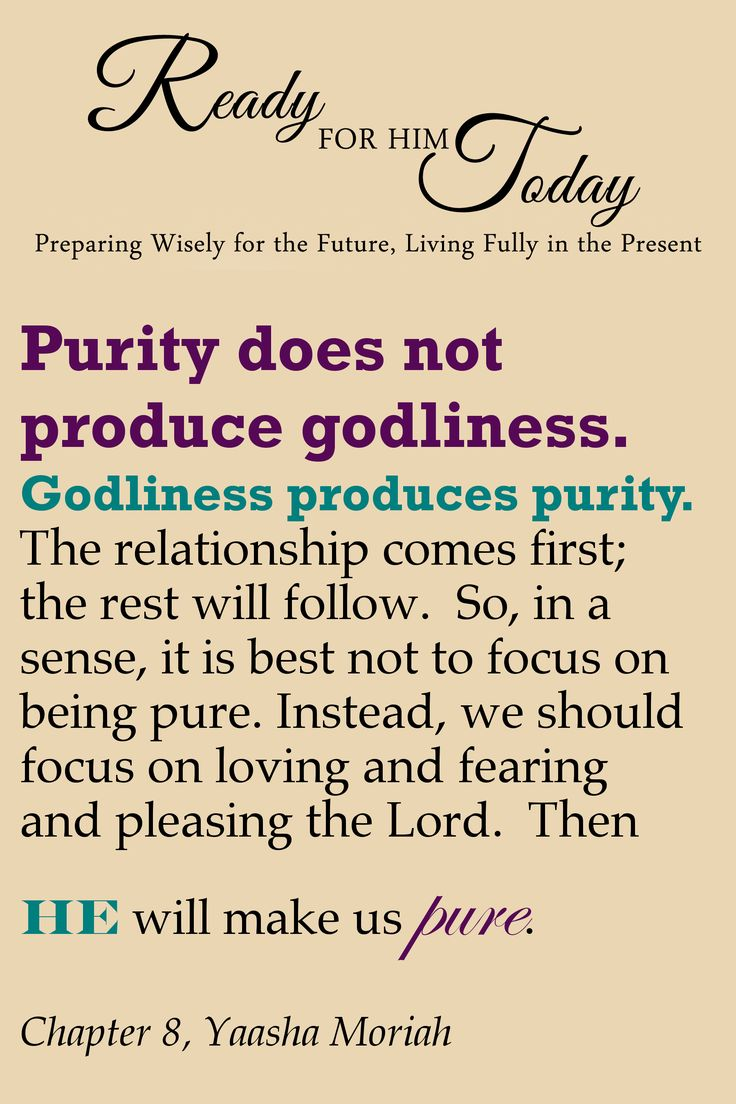 Purity in dating