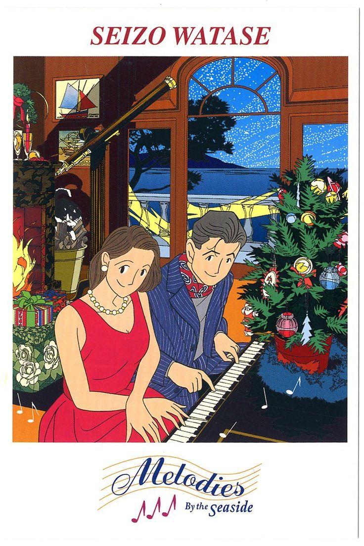 Amazon.co.jp: わたせせいぞう ポストカード(W98001): 文房具・オフィス用品
