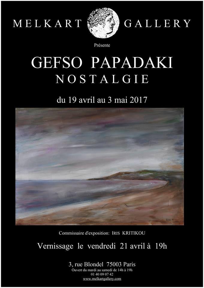 Η εικαστικός Γεύσω Παπαδάκη εκθέτει έργα της στο Παρίσι