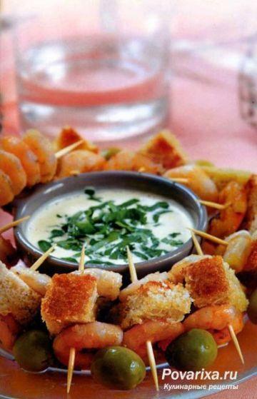 Закуска с пряными креветками - рецепт закуски из морепродуктов.