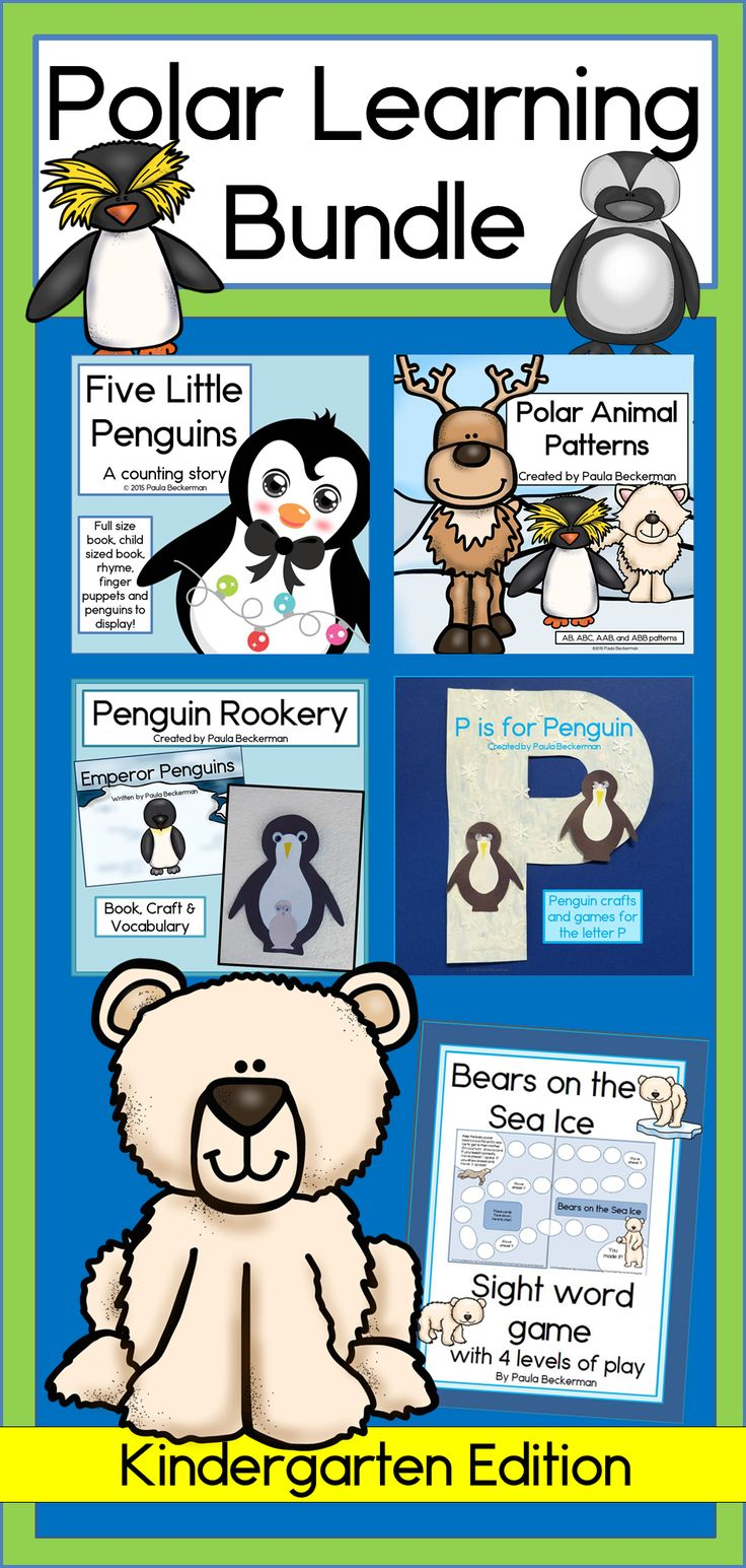+ Care Bears Kit - ymiclassroom.com