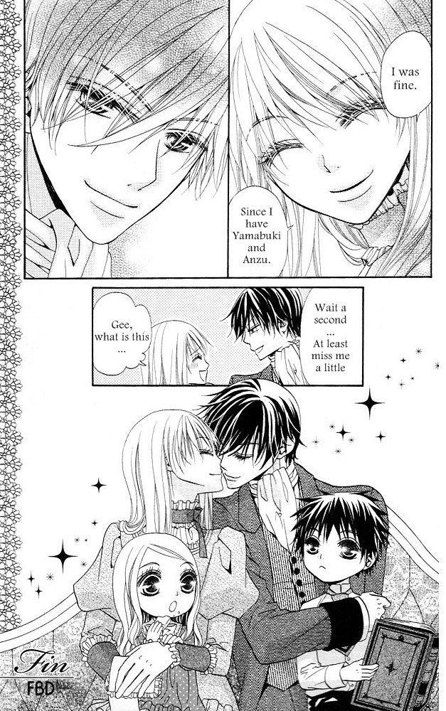 Hana To Akuma 58.5 Page 11