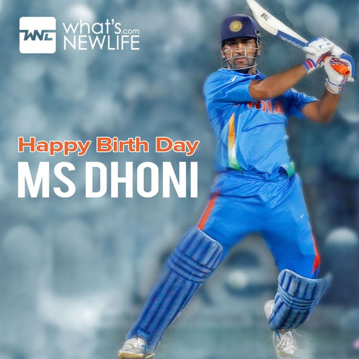 Today the previous Indian cricket captain Mahendra Singh Dhoni's birthday. He captained the Indian cricket team from September 2007 to January 2017.  What's New Life wishes the Indian Cricket Player MS Dhoni on his 35th Birthday Anniversary. #CelebrityBirthday #MSDhoni #Indian #Cricketer #Players #BirthdayWish #BirthdayCelebration #Wishes #Legend