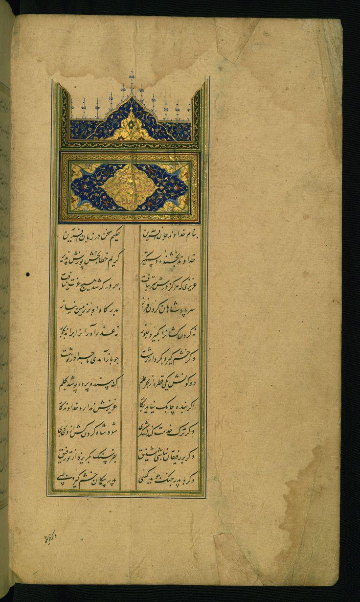 This incipit page has an illuminated titlepiece inscribed Kitāb-i būstān-i Shaykh-i Saʿdī in gold tawqīʿ script. W621