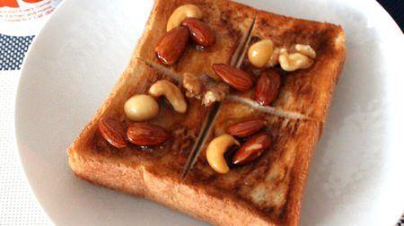 おいしそう成城石井オリジナルハニーナッツが誕生トーストやアイスのトッピングにも