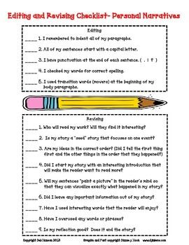 5th grade personal essay unit These items may also be mailed to: point park university office of admissions  201 wood street pittsburgh, pa 15222 remember to include your first and last.