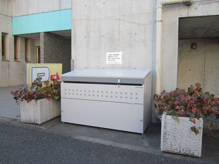 オシャレなゴミBOX。こんなデザインいままでなかったでしょ?マツモト物置SBAタイプ #ゴミ #ゴミBOX #ゴミストッカー #物置 #マツモト物置