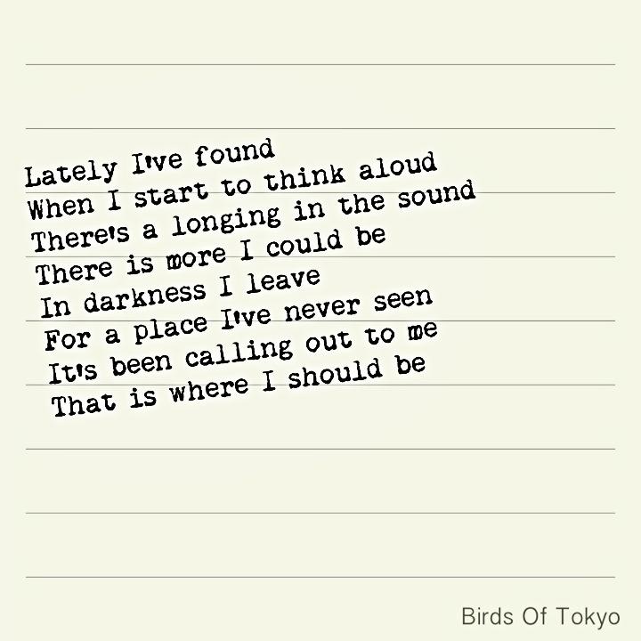 Birds Of Tokyo - Lanterns