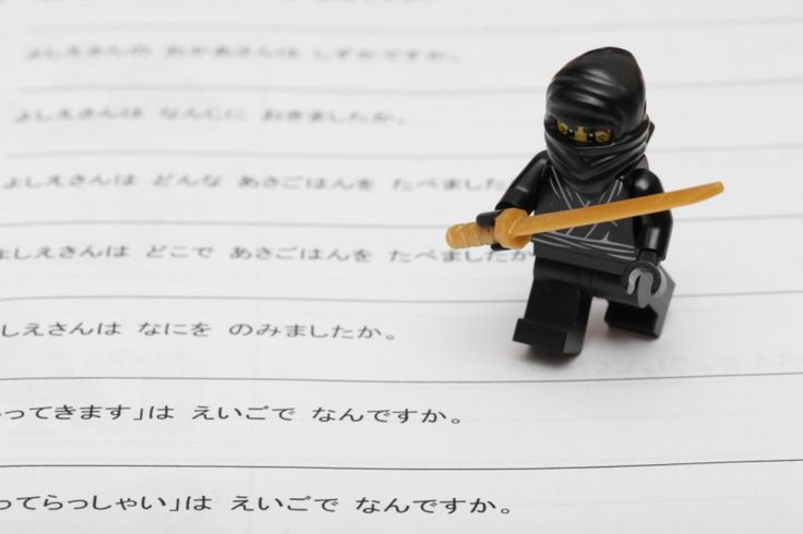 Japanese Lessons at Yamaguchi University
