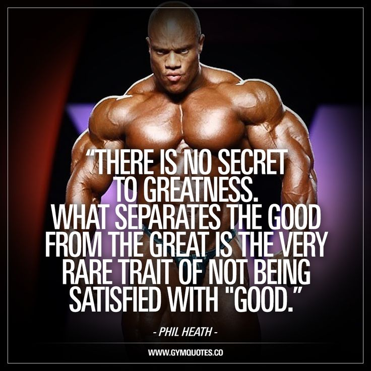 """There is no secret to greatness. What separates the good from the great is the very rare trait of not being satisfied with ""good."" - Phil Heath. - A quote from the world famous Mr Olympia champion Phil Heath. A quote that is so true and so inspiring. Never be satisfied with just being ""good"". #inspiring #philheath #quote"