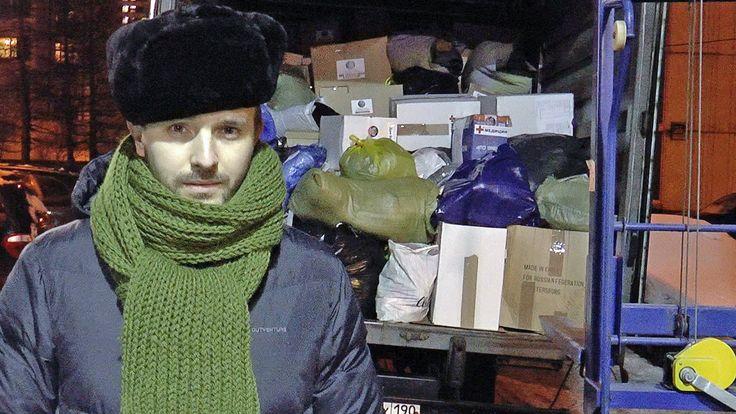 Груз №14 для защитников, мирных граждан и онкобольных Новороссии