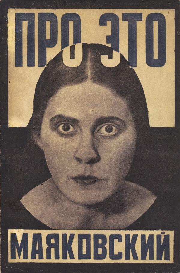 Rodchenko, book cover