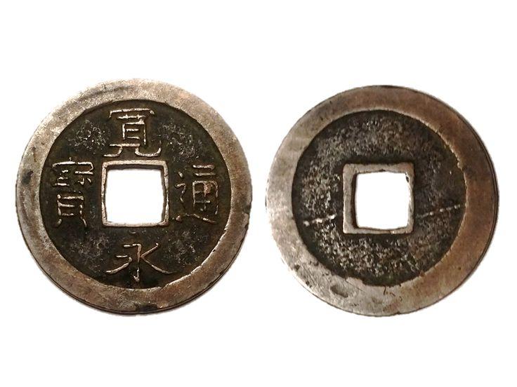 Japanese Mon of the Tokugawa Shogunate (1862)