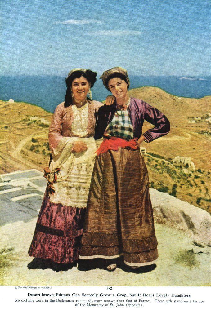 Γυναικείες παραδοσιακές φορεσιές της Πατμου/Τraditional folk costumes from Patmos island Greece