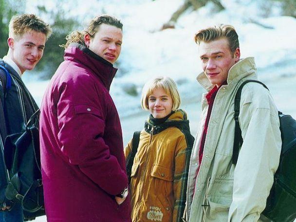 Éretlenek: 1995-1996 Magyar televíziós sorozat (26 részes)