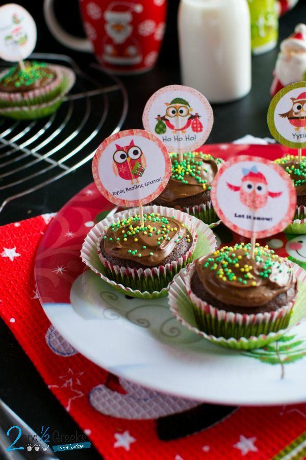 Νηστίσιμα σοκολατένια cupcakes