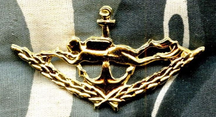 GREECE Parachutist Navy OYK Combat Swimmer qualification Metal