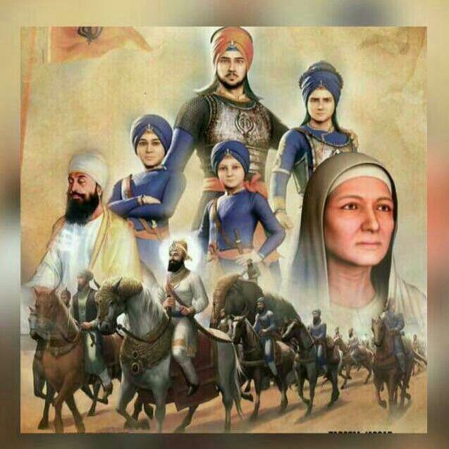Dhan Guru Tegh Bahadur Ji Dhan Mata Gujar Kaur Ji Dhan Guru Gobind Singh Ji Dhan Chaar Sahibzade