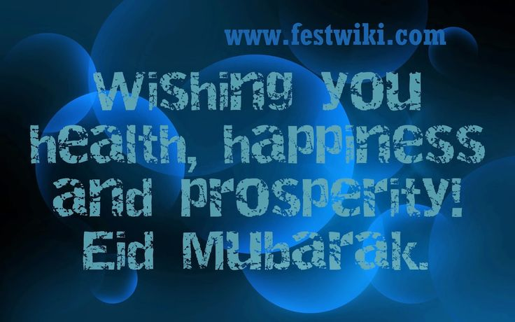 Eid Best wishes quotes wallpapers http://www.festwiki.com/eid-best-wishes-quotes.html/