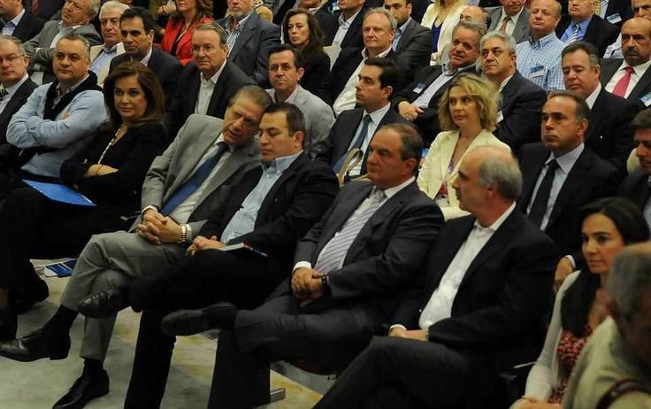 Εθνική Συνδιάσκεψη Νέας Δημοκρατίας (26/5/2012)