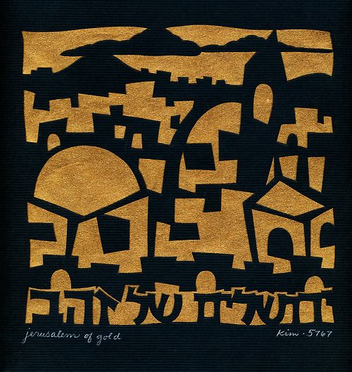Yerushalayim Shel Zahav, Jerusalem of Gold - #Jewish #papercut #art - follow on Tumblr or visit online studio at www.hebrica.com