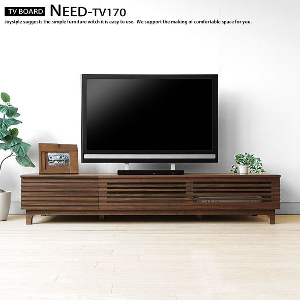 Cool TV Board Low NEED TV170 Which Is Correct In Lattice Door Wooden Stand Modern Living Of 2 Size Walnuts Materials Walnut Pure 150cm