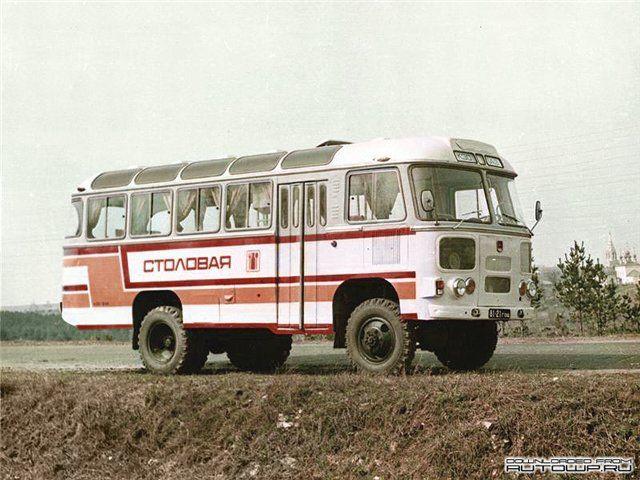 ПАЗ-3201 (1972 - 1989 гг.)  | GM-Клуб :: Просмотр темы - Автоэкзотика