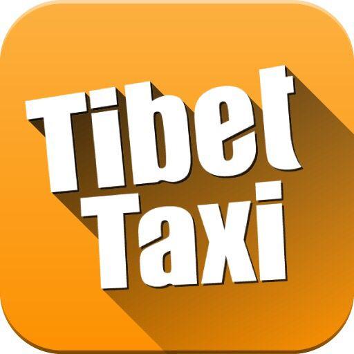 Tibet Taxi App icon