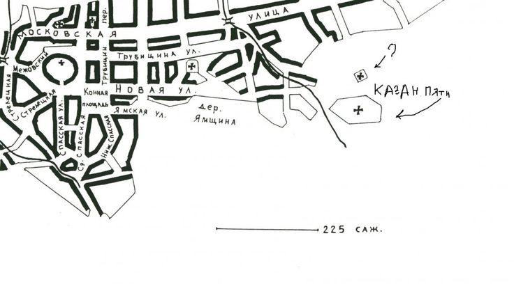 карта_Дорогобужа_1905_года.jpg