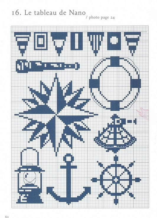 monochromatic one-color cross stitch nautical items sailing navy