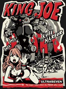 2012 怪獣Tシャツ キングジョー(黒)-M 『ウルトラセブン』より[地球防衛軍秘密基地本部]《在庫切れ》