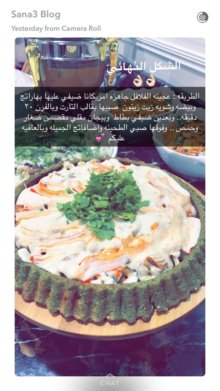 1906 best arabic food images on pinterest arabian food arabic arabic food cooking recipes baking center cuisine recipies rezepte arabian food food recipes forumfinder