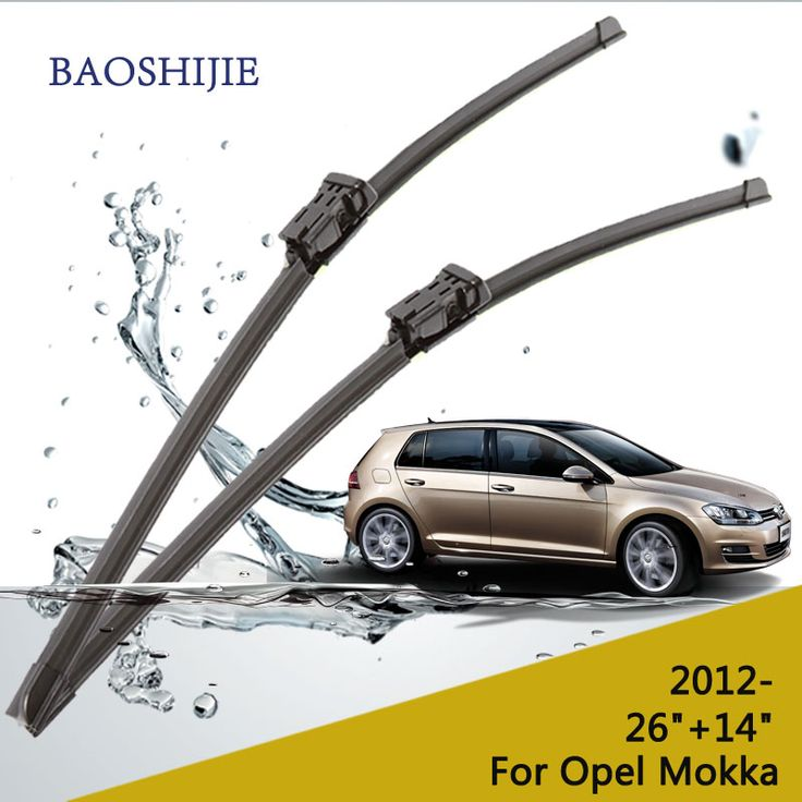 "Wiper blade for Opel Mokka (From 2012 onwards) 26""+14"" fit push button type wiper arms"