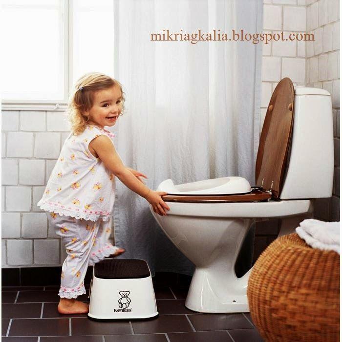 Μικρή Αγκαλιά: Μαθαίνω να πηγαίνω τουαλέτα
