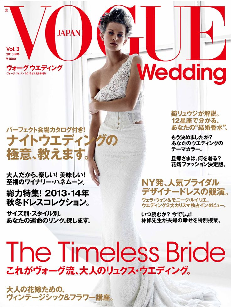 Our Linda featured in VOGUE Japan Wedding
