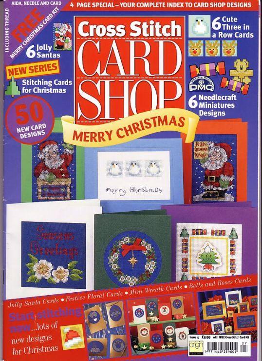 Gallery.ru / Фото #29 - Cross Stitch Card Shop 27 - WhiteAngel