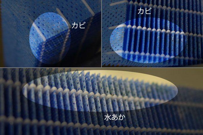 加湿器のフィルター掃除はクエン酸 洗剤はコレ 加湿器 掃除 掃除 加湿器