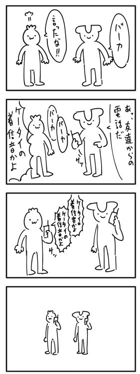 6c845f81.jpg 281×750 ピクセル