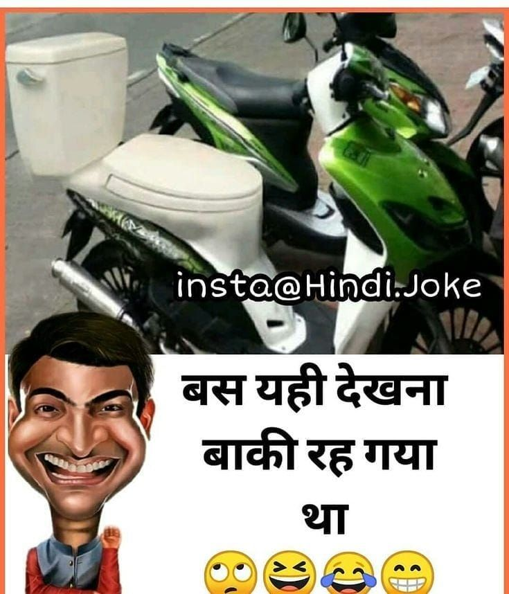 Aich Bilkul Suwar Wali Bike Ha Ye Toh With Images Very
