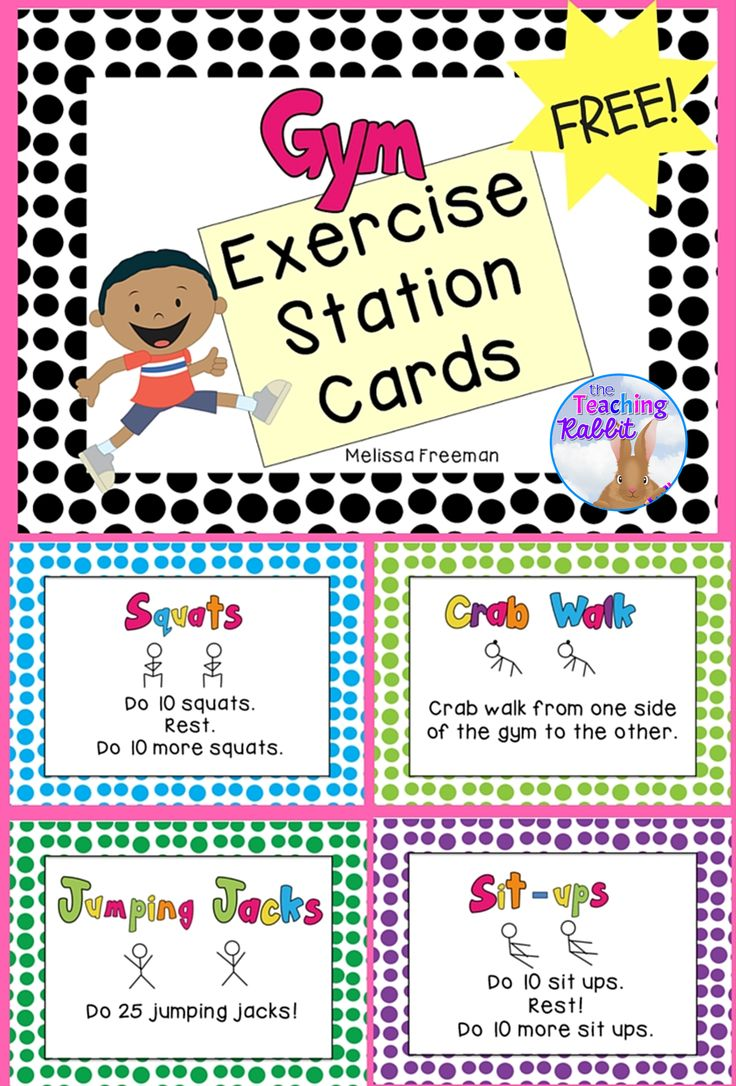 exercise cards for kids pdf