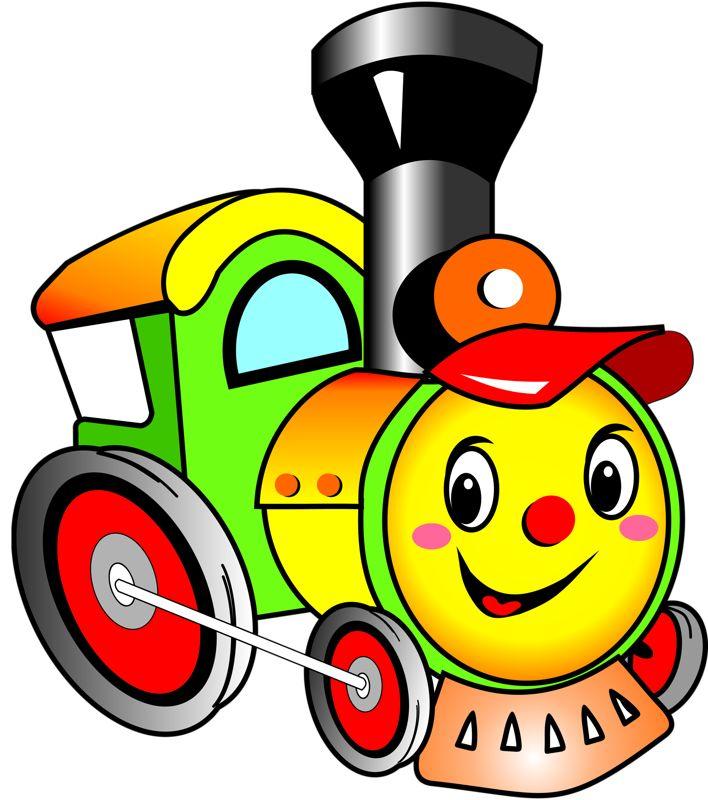 Яндекс.Фотки Children's choo choo train cartoon