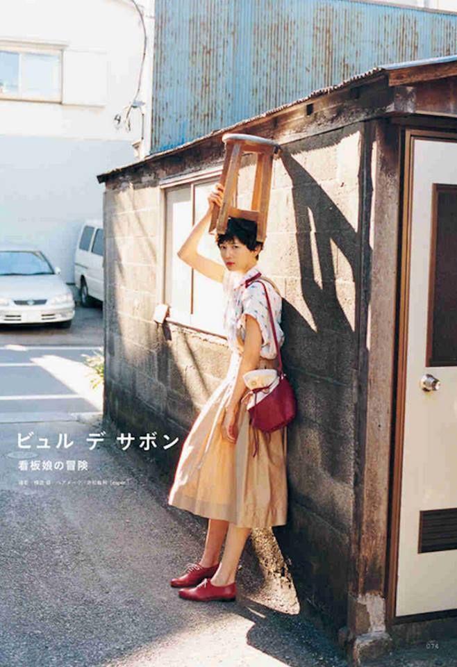 // 菊池亜希子(Akiko Kikuchi)