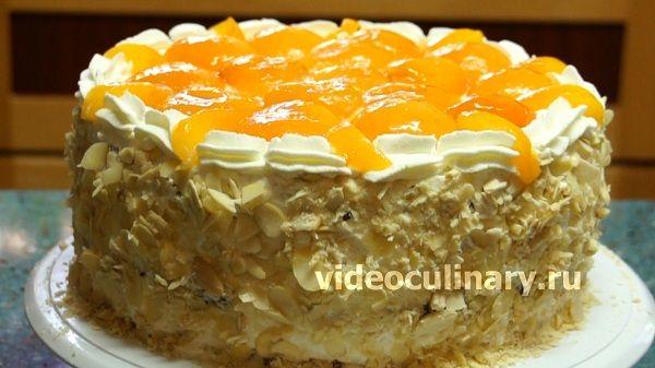 Бисквитный торт Абрикос от videoculinary.ru