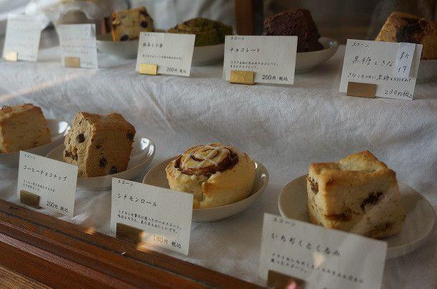 朝カフェ:クリームチーズとレモンいっぱいスコーンサンド@HOME COFFEE ROASTER りあるぐるめりあん-めくるめく、にっぽんカフェ紀行-