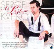 Ad Libitum [CD]